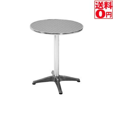 【送料無料】 アルミテーブル φ60 JLー10 【65037】