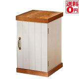 【送料無料】 ルーター収納サイドテーブル YU-90【東北/九州/四国は配送不可商品】