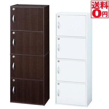 【送料無料】 鍵付き 4段ボックスR (ホワイト)/(ブラウン) 39412・39423
