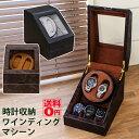【送料無料】 時計収納 ワインディングマシーン (回転部2本+収納部3本 計5本収納) OY-01 BK/BR