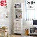 【送料無料】 木目調の純白ランドリー収納 DOLLY ドリー ランドリ...
