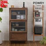 【送料無料】 レトロ&アンティーク POWRY (ポーリー) キッチン キャビネット フラップ扉タイプ 60cm幅 (ホワイト/ブラウン) PW120-60F WH/BR