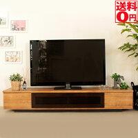 【送料無料】ミラーローボードテレビボード幅180cm