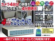 モニター デジタル プロセッサー ワイヤレス ラインナップ