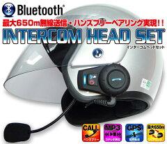 ハンズフリーでBluetooth対応携帯電話で会話。MP3音楽転送でクリアなステレオで音楽を聴く・操...