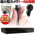 防犯カメラ55万画素超小型小型ピンホールマイク音声撮影監視カメラ3.6mm広角暗視屋内防犯対策GE055GE055CGE030