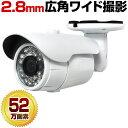 防犯カメラ 屋外 家庭用 有線 小型 防水 赤外線 暗視 駐...