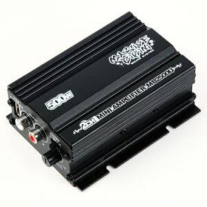 アンプ バイク マジェスティ フォルツァ フュージョン マグザム スカイウェーブ 原付 ディオ ジョグ オーディオ iPhone スマホ 対応 USB 充電 2チャンネル MAX300W 小型 アンプ MB2500U