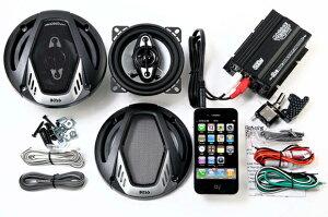 手元LEDスイッチで電源オンオフ!!バイク用オーディオ(アンプ&スピーカー)U.S.Aブランド!!250W4WAYオーディオ赤iphoneやスマホに対応マジェスティフォルツァフュージョンマグザムスカイウェーブ原付ディオジョグ