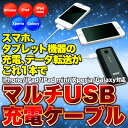 iPhone5 iPad mini ipad4 ipod touch ライトニング ケーブル usb 充電 同期 30ピンiPhone5 iPho...