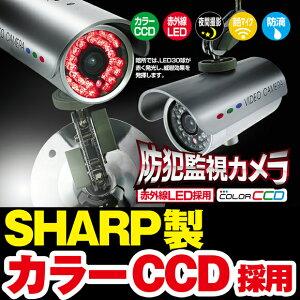 カラーCCD防犯カメラセット