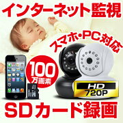 モニター ワイヤレス 赤ちゃん