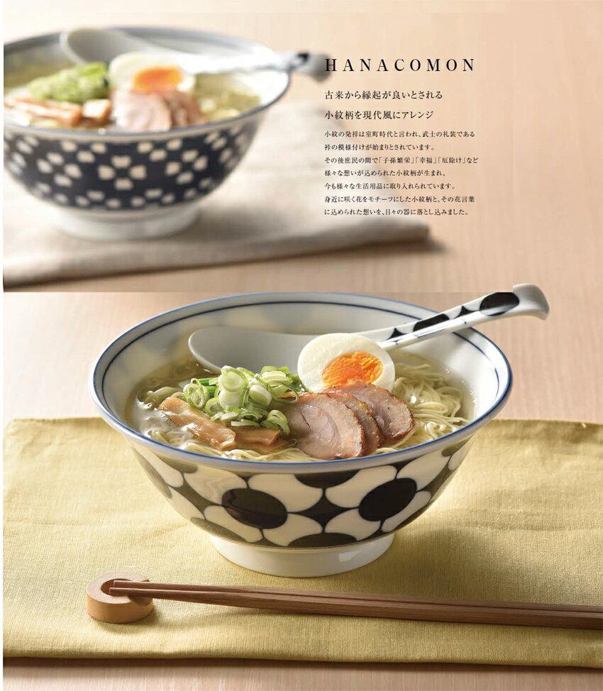 HANACOMONカレー皿セット267703