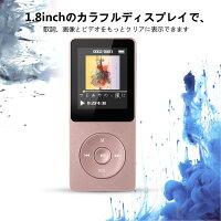 AGPTEK 新型 最大70再生時間 ロスレス音質 MP3プレーヤー 超軽量 音楽プレーヤー 内蔵容量8GB マイクロSDカードに対応 ローズゴールド A02