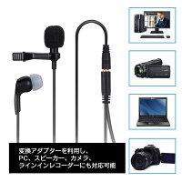 AGPTEK 高性能 マイクロフォン 外部マイク イヤホン付き カラオケ 指向性 ハンズフリー ミニクリップ 音楽録音/撮影/インタビュー/チャット可能 カメラ/携帯/PCなど機器に対応 ブラック Z02E