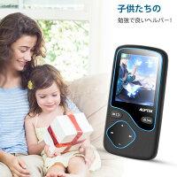 AGPTEK Bluetooth搭載 デジタルオーディオプレーヤー 1.8インチ大画面 MP3プレーヤー HIFI高音質 超軽量 容量16GB 128GBカード対応可 C5M ブラック