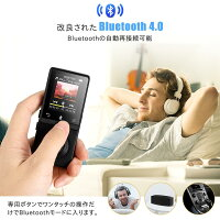AGPTEK MP3プレーヤー Bluetooth対応 内蔵スピーカー 音楽プレーヤー FM/録音ショートカットボタン付 ロスレス音質 デジタルオーディオプレイヤー 8つボタン&独立音量ボタン 内蔵8GB 128GBマイクロSDカードBに対応可 ブラック M6B