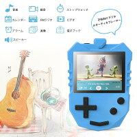 音楽プレイヤー ゲーム機 MP3プレーヤー 176*220 HDスクリーン スピーカー内蔵 HIFI高音質 FMラジオ/録音 マイクロ128GBSDカード対応 子供向け イヤホン付属 AGPTEK 内蔵8GBーブルー
