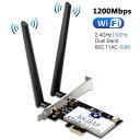 Hommie WIFI ワイヤレス アダプター 無線LAN 変換ボード PCI-Express用 モジュールカード(デスクトップ PC) 高速 最大867Mbps 2.4/5GHz デュアルバンド 2*6db アンテナ
