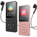 【送料無料】AGPTEK Bluetooth 5.0 MP3プレーヤー HIFI高音質 超軽量 A-Bリピート語学機能/歩数計/FMラジオ マイクロSDカード128GBまで対応 A02ST 内蔵16GB mp3プレイヤー 音楽プレーヤー ミュージックプレイヤー 軽量 ピンク/ブラック 2色選択可能