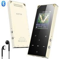 AGPTEK MP3プレーヤー Bluetooth4.0 ダブルモジュール スピーカー搭載 音楽プレーヤー Line-inケーブル&電話録音アダプター付属 タッチボタン FMラジオ/音楽/ダイレクト録音 保証1年 内蔵8GB SDカード最大128GBに対応