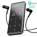 【2019最新版】 AGPTEK MP3プレーヤー Bluetooth4.0 デジタルオーディオプレーヤー 音楽プレーヤー 超軽量 無損音質 16GB内蔵容量 最大128GBまで拡張可能 小型 FMラジオ 録音対応 24種言語(日本語対応)