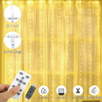 AGPTEK LED イルミネーションライト カーテンライト 3MX3M/300LED 酒場 バー 雰囲気作り クリスマスパーティー 誕生日 年末年始 結婚式で大活躍 8種類点滅パターン リモコン付き(日本語取扱説明書付き)