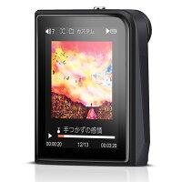 AGPTEK 音楽プレーヤー MP3プレーヤー HIFI超高音質 2.0インチ大画面 MP3 デジタルオーディオプレーヤー 多彩スクリーン OTG対応 外部最大128GB拡張可能 保証12ヶ月