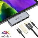 【2020年新モデル高速版】AGPTEK USB C Typ...