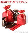 ペーパーバッグ(紙袋) エタニティバッグ・パールホワイトLサイズ1枚 【サイズ高さ30×横幅42×奥行(マチ)20センチ】 【結婚式 披露宴 引出物 パーティー プレゼント ギフト】