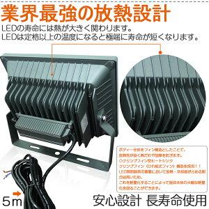 COBタイプ投光器500W相当高輝度防水看板灯5500ルーメン