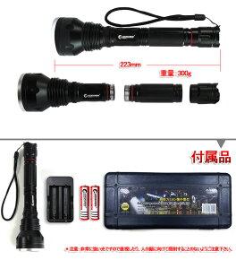懐中電灯LED強力充電式防水/防塵(IP65)軍用米国CREE社製(XM-LT6)×3灯フラッシュ