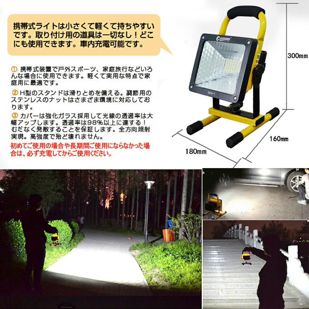 【父の日 ギフト】投光器 led 充電式 防水 36W 3600LM 300W相当 登山