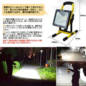 LED充電式作業灯携帯式防災広角看板灯ワークライト