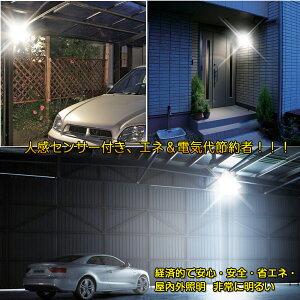 LED人感センサー付きLED投光器3300LM昼白色投光器