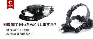 LEDライト米国CREE社製XML-T6充電器/リチウムイオンバッテリー付1800ルーメン