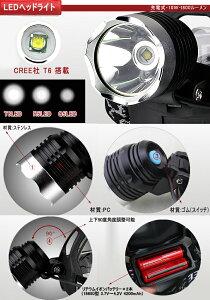 ヘッドランプ/前照灯/ナイター照明/懐中電灯/LEDライト