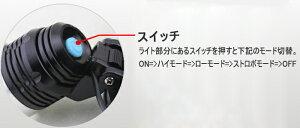 LEDサーチライトヘッドランプナイター照明/懐中電灯/LEDライト
