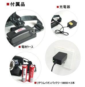 LEDヘッドライト防水登山強力軍用安全設計後部認識灯