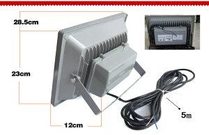 投光機/LEDスポットライト/舞台照明/作業灯/ワークライト/サーチライト