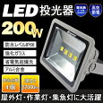 �����LED200w2000W����LED�����LED�饤��/��������/������������������ľ�����������������־�������ꡦ���ȡ��ɺҥ��å�����������/�����/���/���ݥåȥ饤��/����/�������/����/22000�롼���/�ɿ�/�ɿ�/�����/������/���/���ơ���