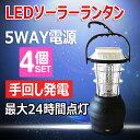 【全国送料無料】【4個セット】【予約販売】懐中電灯 led ...
