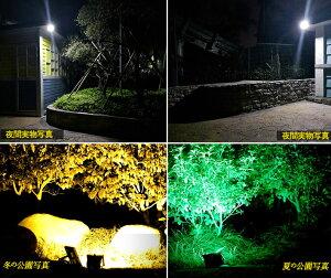 ガーデンライト自動点灯作業灯看板灯キャンプライト集魚灯