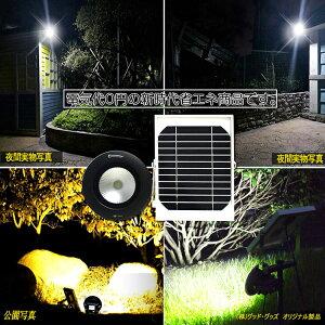 最新型LED投光器防水省エネ長寿命高輝度照明爆光50W相当光センサー