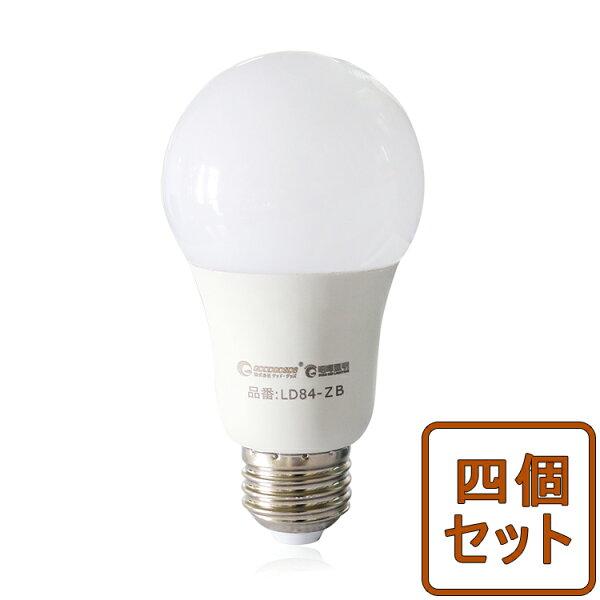 四個セット LED電球口金E269W60w相当840lmRa95昼白色・電球色270°配光節電省エネLEDライトおしゃれ和室和