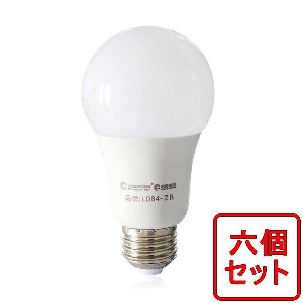 六個セット LED電球Ra95口金E2660w相当840lm9W昼白色・電球色270°配光ペンダントライト節電省エネ電球型蛍光