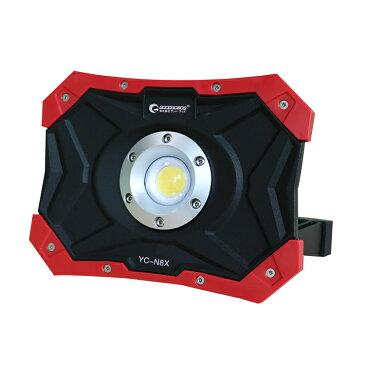 LED投光器 取り付 充電式 30w 3600lm 取り付 小型 ledライト 明るい 頑丈 停電対策 ・