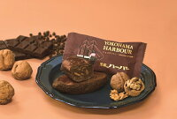 ハーバー黒船ショコラ5個画像1
