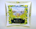 「横浜 お土産」えの木てい「横濱レモン」8個入り[お取り寄せ/ギフト/贈答用/手土産/お菓子/チーズケーキ/焼き菓子] その1