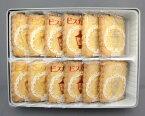 【横浜 土産 通販】ビスカウト 12枚入(缶) | 馬車道十番館